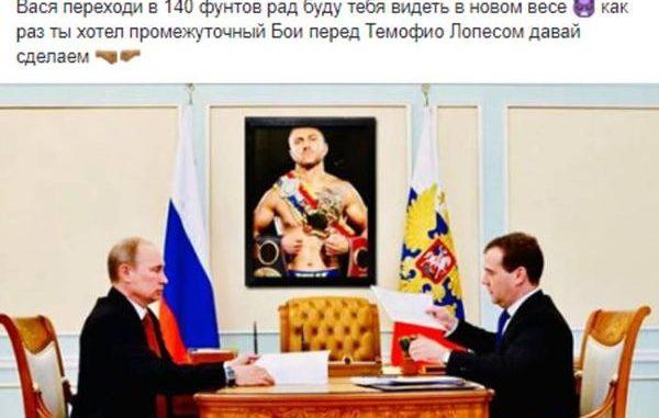 Скандальный украинский боксер Редкач бросив вызов Ломаченко