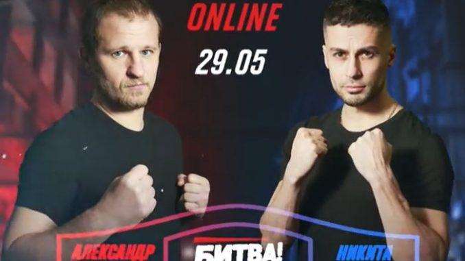 Алиев дебютирует в боксе 29 мая, известен соперник