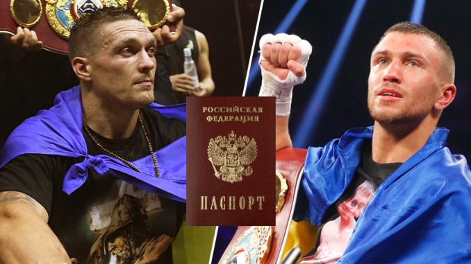 В России предложили Усику и Ломаченко дать гражданство