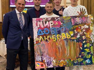 Украинские СМИ снова обвинили Усика в сепаратизме