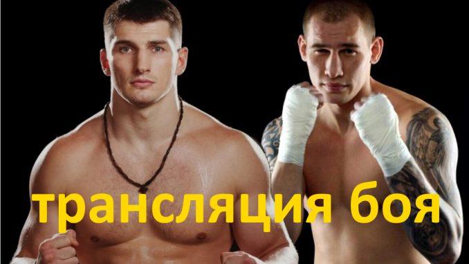 Алексей Папин vs Руслан Файфер смотреть бой