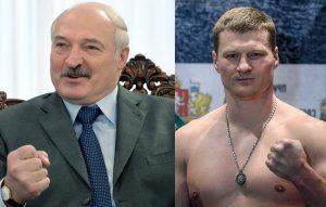 Поветкин: Мне нравиться Лукашенко
