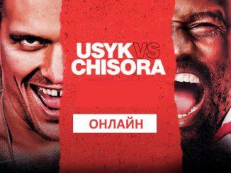 Александр Усик – Дерек Чисора онлайн трансляция боя